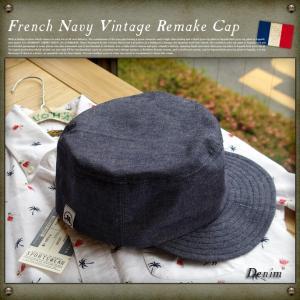 FRENCH NAVY VINTAGE  REMAKE  DENIM CAP bicasa