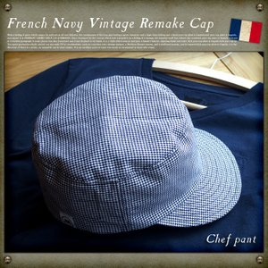 FRENCH NAVY VINTAGE CHEF PANT REMAKE CAP bicasa