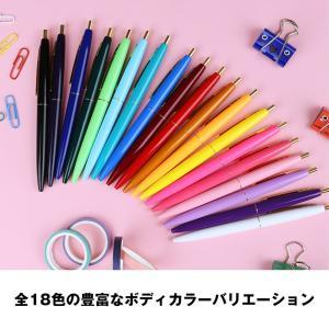 軸色全18色、2色を組み合わせても楽しい油性ボールペン  【特長】  高級感のあるゴールドのクリップ...