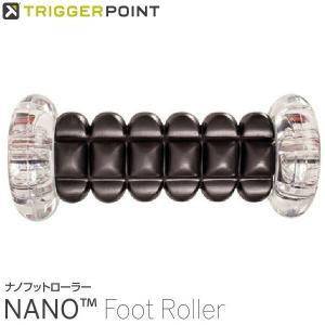 フォームはNANOフットローラー/オレンジの2倍の硬さで外出先や旅行先で気軽に使用できるコンパクトサ...