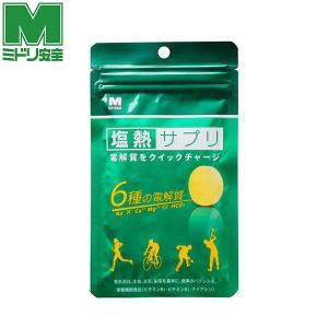 ミドリ安全 塩熱サプリ 1袋 30G (24粒)...の商品画像