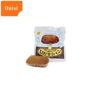 尾西食品 尾西のひだまりパン チョコ 携帯食 非常食 45-C Onisi