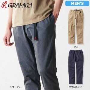 ウェア / グラミチ(GRAMICCI) NN-PANTS JUST CUT 8817-FDJ-CHINO(Men's)の商品画像|ナビ
