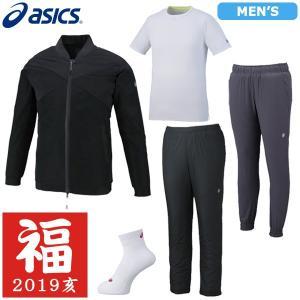 【予約商品/12月中旬〜下旬頃発送】アシックス 2019福袋 J メンズ 5点セット ランニング スポーツ FK19-asics-20 asics