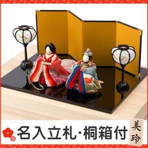 ひな人形 雛人形 収納飾り 桐箱セット  古布調 古代雛飾り  送料無料|bicolore