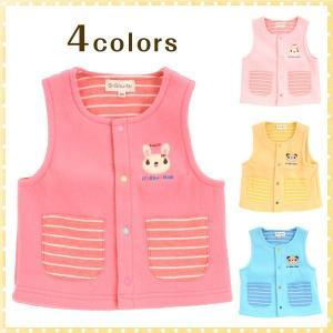 赤ちゃん ベビー服 ベスト フリース  フリース1ポクマウサベスト  子ども服|bicolore