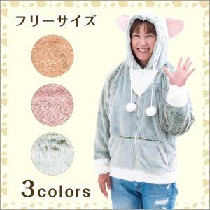 着ぐるみ クマ ネコ もこもこ 防寒着 くま ねこ もこもこパーカー ブラウン グレイッシュピンク グリーン 大人用 フリーサイズ|bicolore