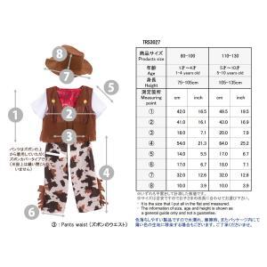 【メール便送料無料】 ハロウィン コスプレ 衣...の詳細画像4