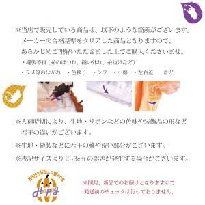 【メール便送料無料】 ハロウィン コスプレ 衣...の詳細画像5