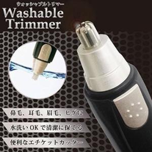 平野商会 ウォッシャブルトリマー HRN-250 bicsale