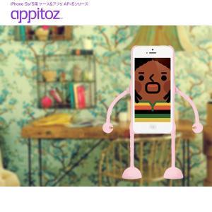 『アウトレット』プリンストン iPhone 5s/5用 デザインフィギュアケース appitoz AP-I5-PK (ピンク)|bicsale