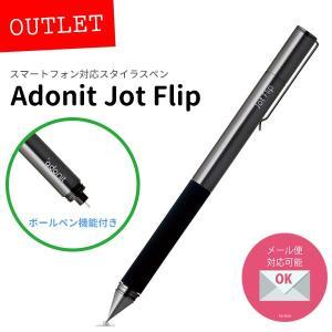 「メール便可」アウトレット Adonit Jot Flip スマートフォン&タブレットPC用スタイラスペン JOTF-BK ブラック|bicsale