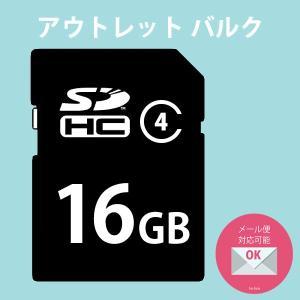 「メール便可」 アウトレット SDHCカード 16GB Class4 バルク|bicsale