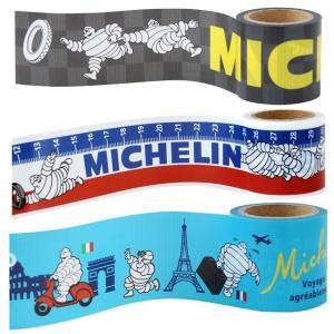 可愛いミシュランロゴデザイン養生テープ MICHELIN Logo YOJOテープ  ・Size :...