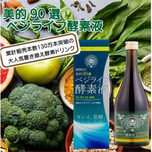 生産地:日本  サイズ:500ml ■サイズ:350×275×280(幅×奥×高mm) ■重量:12...