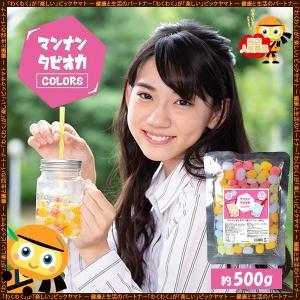日本でタピオカが爆発的な人気です。 インスタ映え間違いなし!  そこで特許製法(特許第3905830...