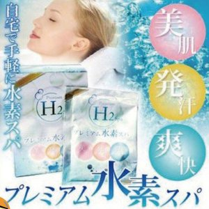寒い夜はお風呂で芯から身体を温めたいですね。その思いを叶えてくれる水素入浴剤がついに誕生! 今話題の...