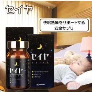韓国で大ヒット! 日本製造韓国独占販売商品を逆輸入! 快眠熟睡をサポートする安全サプリ 名称:西洋オ...
