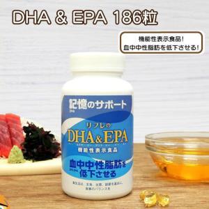 DHA・EPA含有サプリ サプリメント 機能性表示食品 DHA EPA 健康食品 韓国大ヒットサプリ...