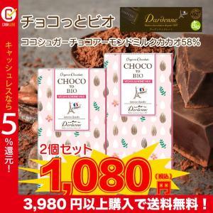 どこでもいつでもダーデンチョコレートを気軽に食べられたら・・・そんな想いを形にしました。 食べやすい...