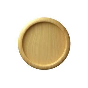 BIDOOR(ビドー)  PP-639 木目量産丸 モクレン サイズ大 2個入 【即納】|bidoorpal
