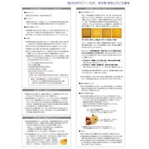 BIDOOR(ビドー)  PW-253 モダンカシュー長方チリ角 柿渋 サイズ大 【即納】|bidoorpal|06