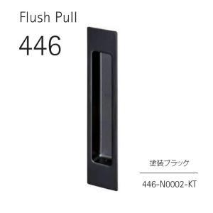 WEST(ウエスト)  WEST 446 引手 塗装ブラック (品番446-N0002-KT)|bidoorpal