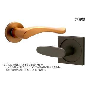 MIWA(美和ロック)  MIWA ZLT 902 ゴールド 戸襖錠(左) ZLF902(GD)-L|bidoorpal