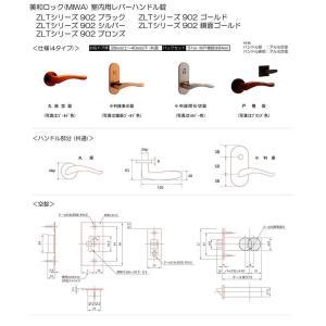MIWA(美和ロック)  MIWA ZLT 902 シルバー 小判座表示錠 ZLT90211-8(SV) bidoorpal 03