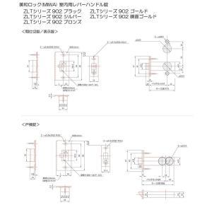 MIWA(美和ロック)  MIWA ZLT 902 シルバー 小判座表示錠 ZLT90211-8(SV) bidoorpal 04