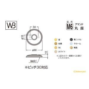 シロクマ  レバー SLシリーズ 座(変更用) M6型 アマンド丸座 金|bidoorpal