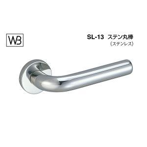 シロクマ  レバー SL-13 ステン丸棒 鏡面磨 GF空錠付 (SL-13-R-GF-鏡面磨)|bidoorpal