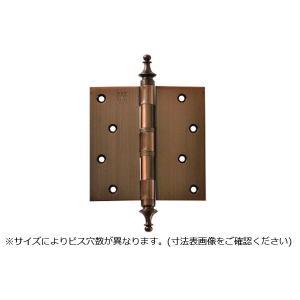 10枚入 ARCH(アーチ)  NO.1550 ノーブル丁番 銅古美 (ビス付) 89mm|bidoorpal