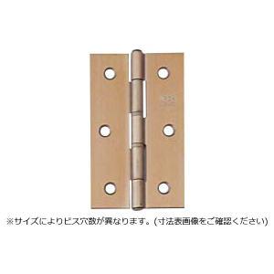 20枚入 ARCH(アーチ)  NO.4520 ステンレス中厚丁番 サテンゴールド (ビス付・リング有) 76mm|bidoorpal