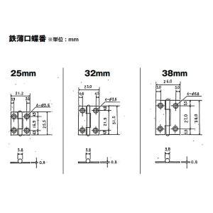 50枚入 BIDOOR(ビドー)  BF-31 鉄 薄口丁番 ブロンズ塗 (木ネジ無) 64mm|bidoorpal|05