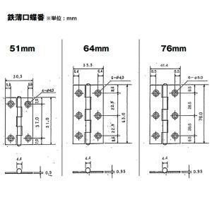 50枚入 BIDOOR(ビドー)  BF-31 鉄 薄口丁番 ブロンズ塗 (木ネジ無) 64mm|bidoorpal|06