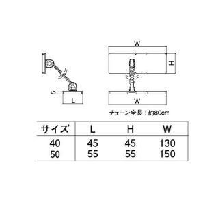 シロクマ  EP-700 耐震金具(マグネットタイプ) オフホワイト 50|bidoorpal|02