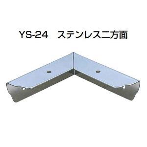 100個入 YAMAICHI(ヤマイチ)  YS-24 ステンレス二方面 ミガキ 大 (釘別売) bidoorpal