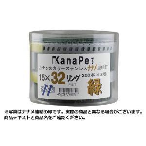 河南製鋲(カナン)  カラーステンレス プラシートロール釘 ななめ連結 #15×32 (KPN-1532-PET) 白 (200本×2巻)|bidoorpal