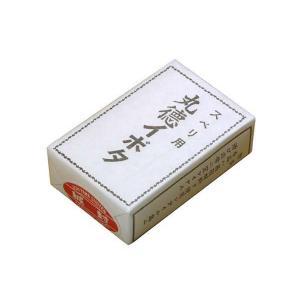 20個入 BIDOOR(ビドー)  RP-01 丸徳イボタロー クリーム サイズ小 【即納】 bidoorpal