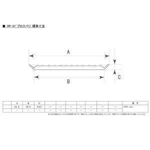 20巻入 BIDOOR(ビドー)  RP-47 プロスベリ ハクリ紙なし 21mmx20m|bidoorpal|03