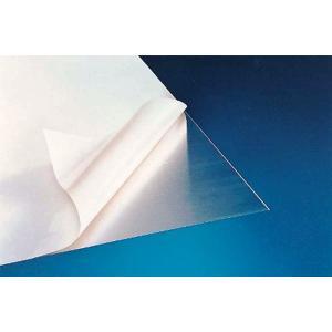 NITTO DENKO(日東電工)  ニットー SPV-202 金属板用表面保護フィルムテープ 白 50mm×50m 4巻入 bidoorpal