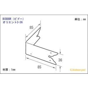 BIDOOR(ビドー)  オリエント3-36 直折 黒 ‐ 2個入 【即納】|bidoorpal|03