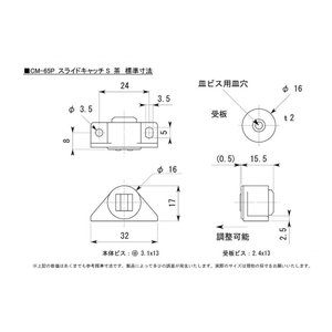 60個入 BIDOOR(ビドー)  CM-65P スライドキャッチS 茶 ‐(特売) 【即納】|bidoorpal|02