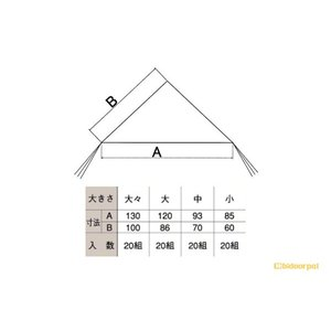 YAMAICHI(ヤマイチ)  YG-55 額用フトン 古代 小 (1組2個入) 20組入|bidoorpal|05