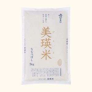 精白米/北海道 美瑛町産 ななつぼし 28年度産 5kg|biei-shop