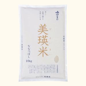 精白米/北海道 美瑛町産 ななつぼし 28年度産 10kg|biei-shop