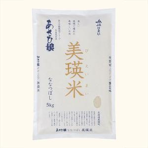 精白米/北海道 美瑛町産 こだわり栽培米 あさひ娘 ななつぼし 28年度産 5kg|biei-shop
