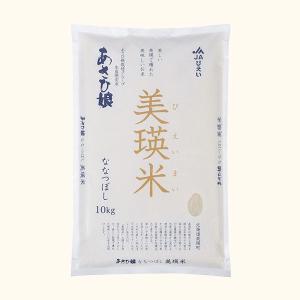 精白米/北海道 美瑛町産 こだわり栽培米 あさひ娘 ななつぼし 28年度産 10kg|biei-shop
