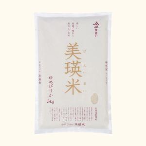 精白米/北海道 美瑛町産 ゆめぴりか 28年度産 5kg|biei-shop